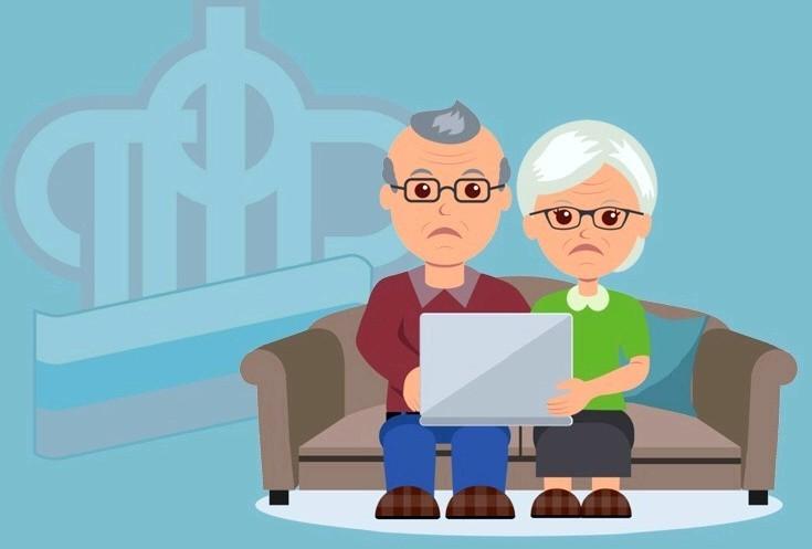Российские пенсионеры недополучили сотни миллионов рублей из-за нестыковок в базах данных ФНС, ЗАГС и ПФР