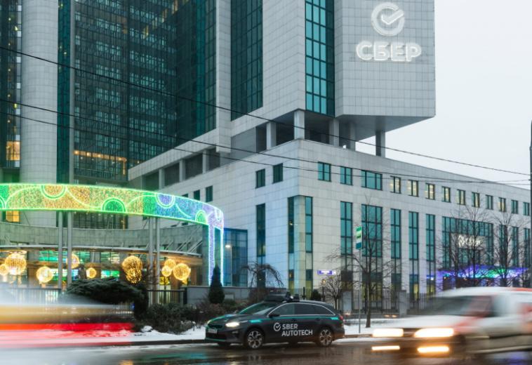 Сбербанк и РВК создадут фонд для инвестиций в стартапы