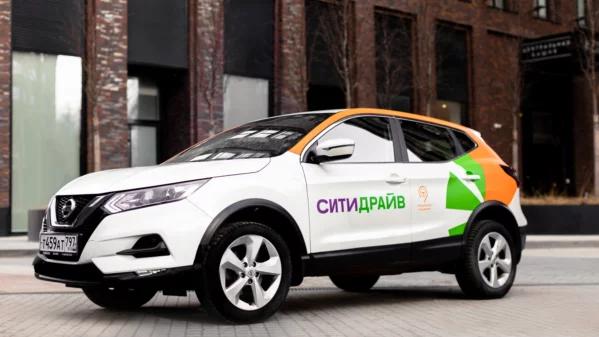 «Ситимобил» окончательно слился с YouDrive