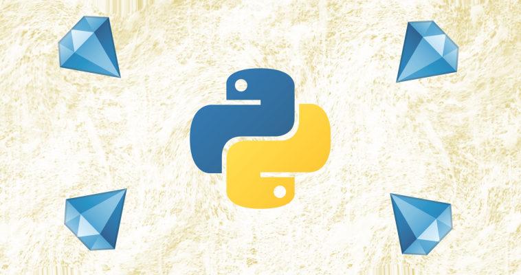 Скрытые сокровища Python