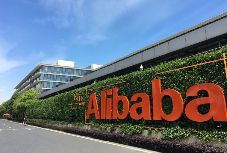 Власти Китая выписали Alibaba рекордный штраф в размере $2,8 млрд