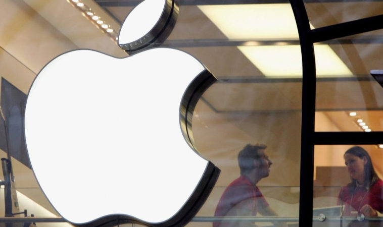 Apple уволила сотрудника через несколько часов после петиции о его увольнении