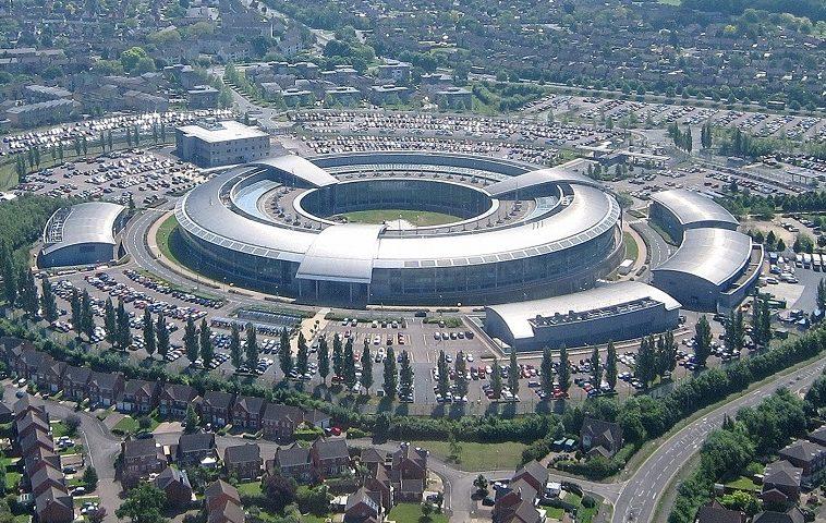 Европейский суд по правам человека признал массовый сбор информации GCHQ незаконным