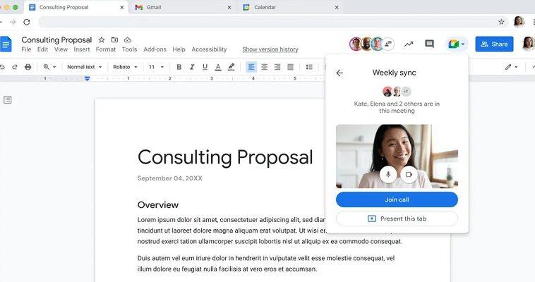 Google объединила Документы с другими офисными продуктами
