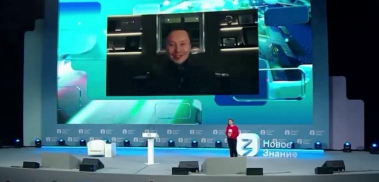 Илон Маск на форуме «Новое знание»: о заводе Tesla в РФ и перспективах МКС