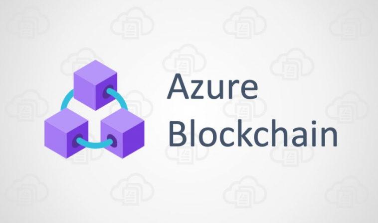 Microsoft закрывает Azure Blockchain Service