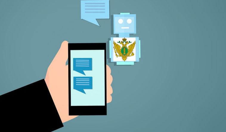 Минюст планирует создать бота за 230 млн рублей для бесплатных юридических консультаций граждан