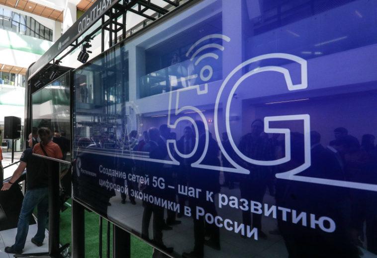 Правительство утвердило использование радиочастот в диапазоне 24 ГГц для сетей 5G