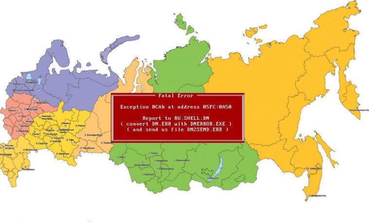 Представитель администрации президента назвал ситуацию с Рунетом критической