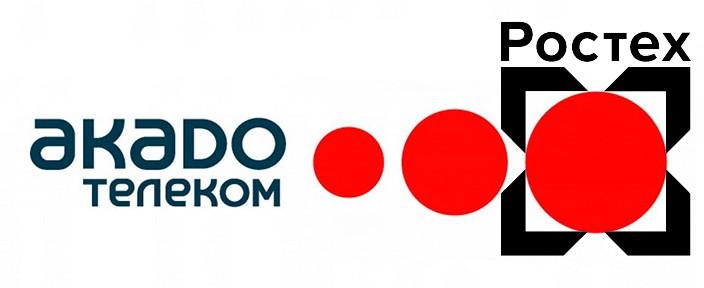 Продажу «Акадо» «Ростеху» завершают