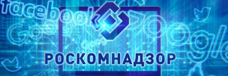 Роскомнадзор потребовал от Google снять ограничения с YouTube-канала Russia Today