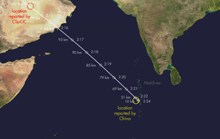 Вторая ступень китайской ракеты упала в районе Мальдив