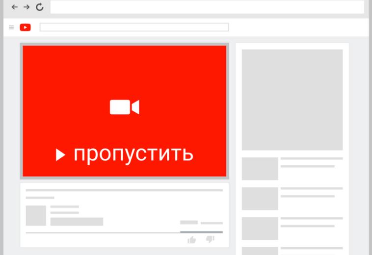 YouTube с 1 июня начнет вставлять рекламу во все видео и введет налоги для блогеров