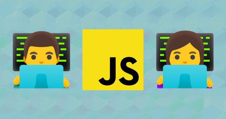 ☕ Твой JavaScript должен быть проще: 10 приемов современного разработчика
