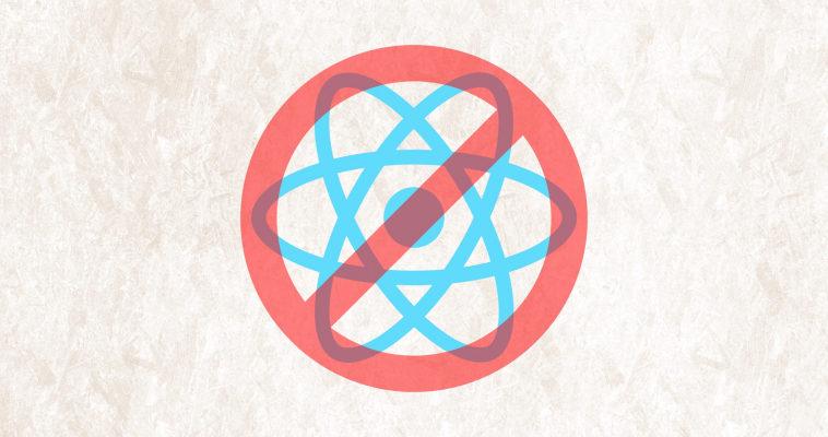 ⚛ Почему мы должны прекратить использовать React?