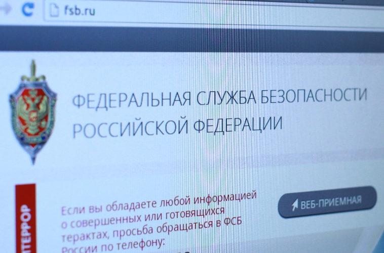 Брайан Кребс раскритиковал сайт ФСБ за технический уровень исполнения