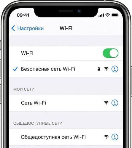 Эксперт обнаружил баг в работе Wi-Fi на iPhone