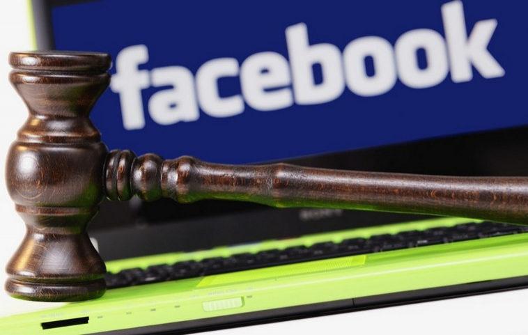 Facebook обжаловала штрафы на 26 млн рублей за неудаление запрещенного контента