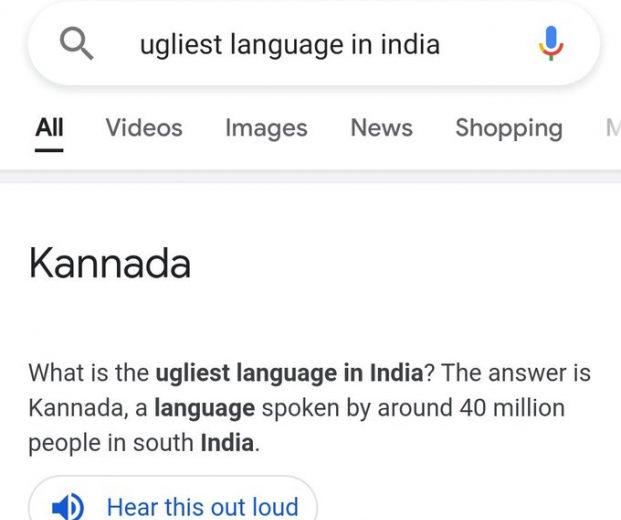 Google назвала язык каннада «самым некрасивым языком Индии» и столкнулась со скандалом