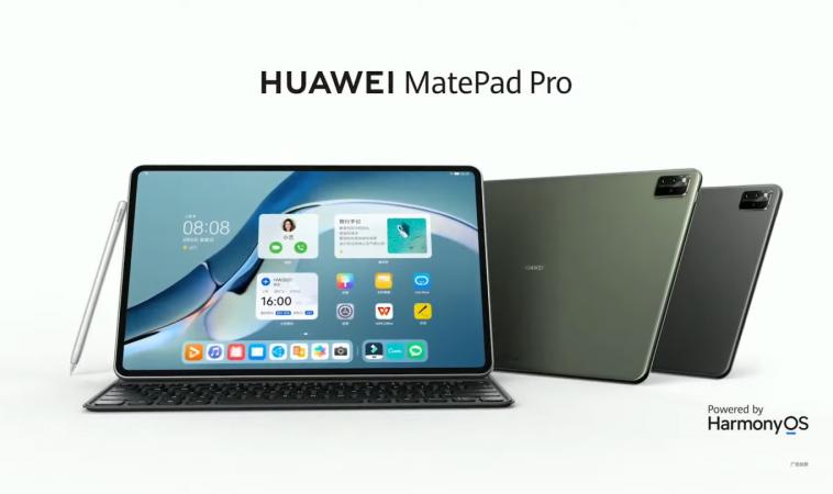 Huawei представила первые мобильные устройства на HarmonyOS 2.0