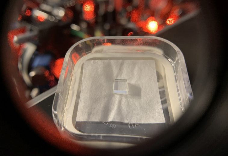 Исследователи создали квантовые запоминающие устройства, с помощью которых можно построить квантовую сеть