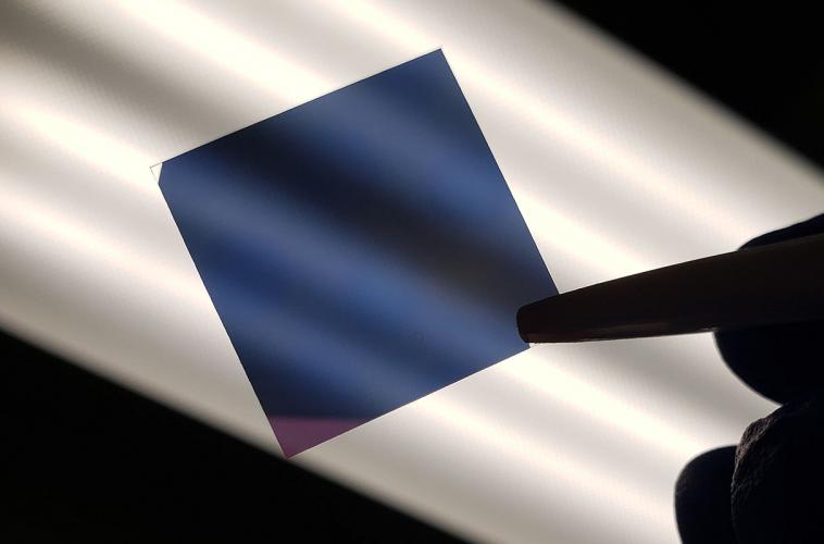 Метаматериал и алгоритмическая обработка увеличивают разрешение микроскопа до 40 нм