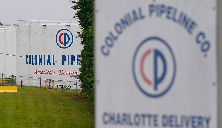 Минюст США получил обратно 63,7 из 75 биткоинов выкупа Colonial Pipeline