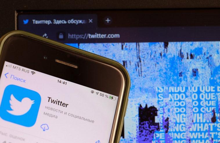 На Роскомнадзор подали в суд за замедление Twitter