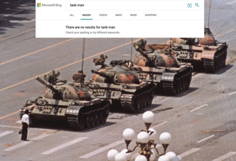 Пользователи заметили, что 4 июня в Bing в поиске по изображениям не находился бунтарь с площади Тяньаньмэнь