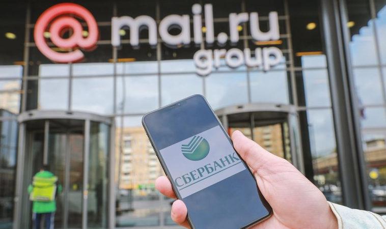 «Развод» компаний: Mail.ru Group заберёт себе фудтех и отдаст Сбербанку транспорт