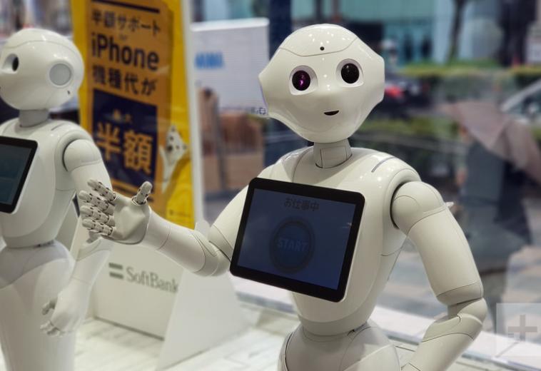 SoftBank опровергла слухи о прекращении производства роботов Pepper