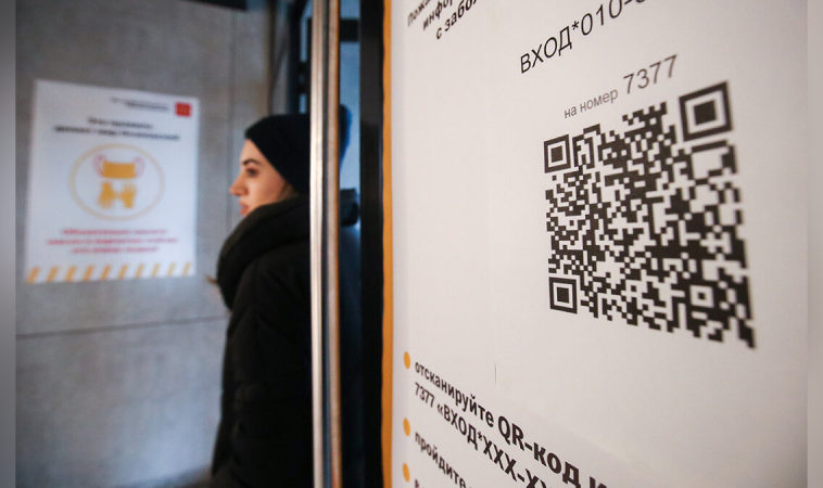 Специалисты нашли уязвимость в системе доступа к московскому общепиту по QR-кодам