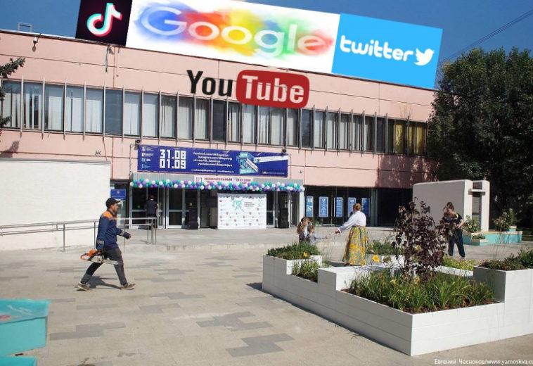 Закон об обязательстве IT-компаний открывать представительства в РФ приняли в первом чтении