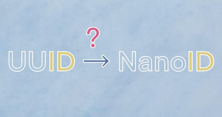 🛠 Может ли NanoID заменить UUID?
