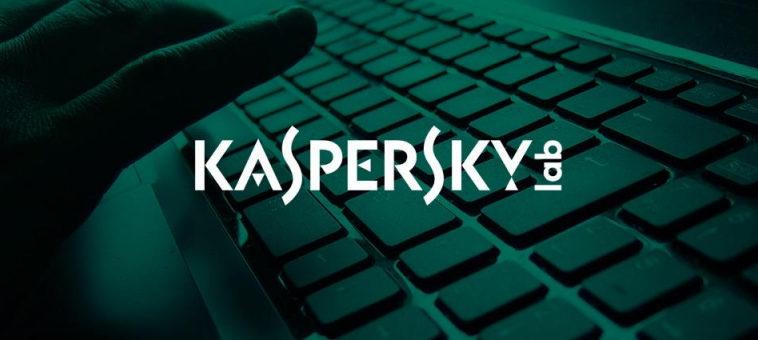 Эксперты рассказали, как в 2019 году нашли уязвимость генерации паролей в Kaspersky Password Manager