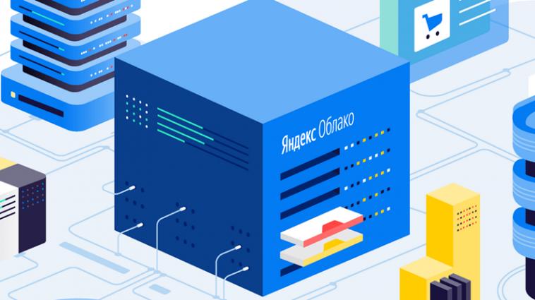 «Яндекс.Облако» представила новый сервис для создания фирменных голосов Yandex SpeechKit Brand Voice