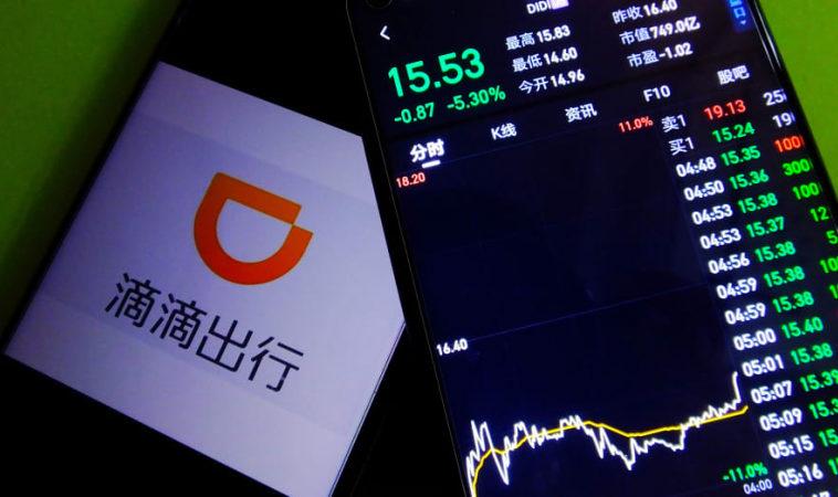 Китай ужесточит требования, касающиеся приватности данных, для IT-компаний, ищущих иностранных инвесторов