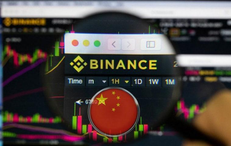 Китай заблокировал криптобиржу Binance