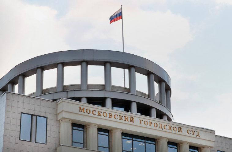 Суд счел законным арест средств абонента Tele2