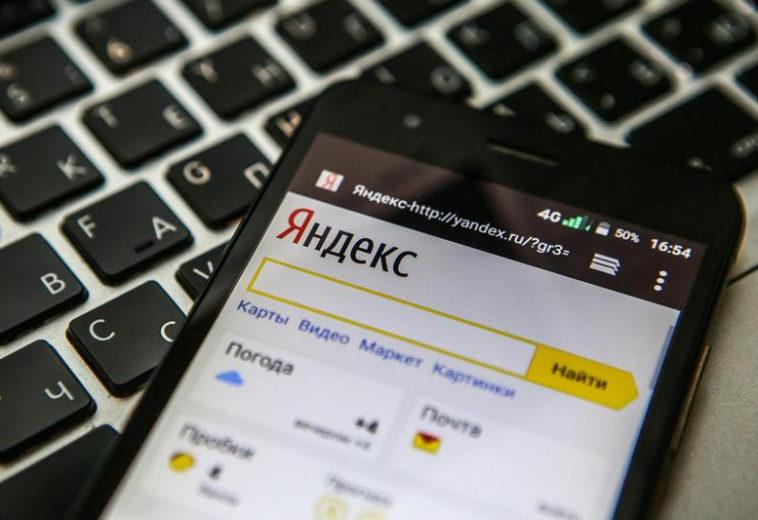 Владельцам новых устройств предложат самим выбрать поисковик по умолчанию