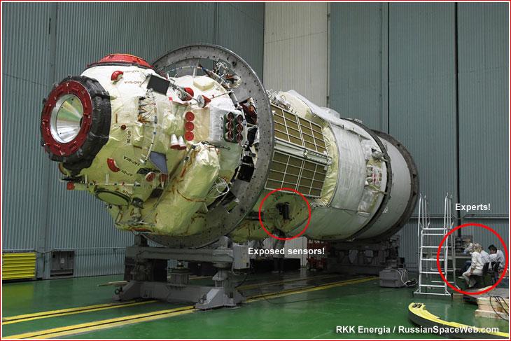 Запуск «Науки» отложили: на датчиках заметили отсутствие теплоизоляции
