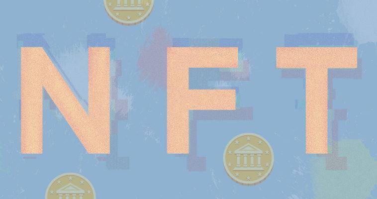 ⛓ Что такое NFT и где они используются?