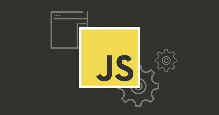 5 крутых функций JavaScript, о которых не знает большинство разработчиков