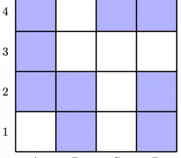 Сюрприз Оксаны: логическая головоломка